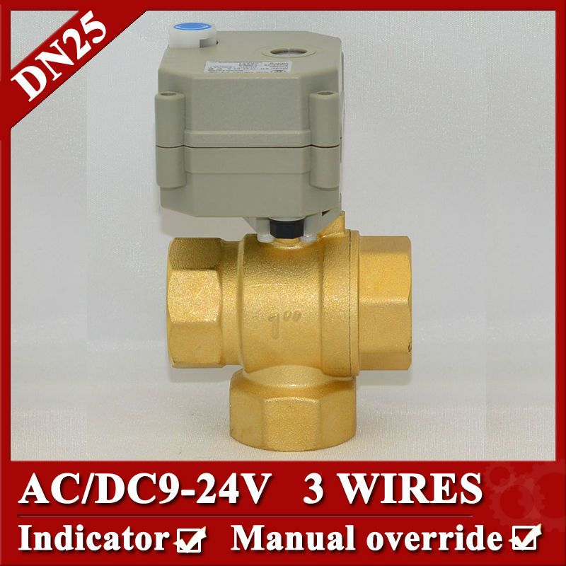 electric motorized valve 3 way T type 9-24V 3 wires for HVAC