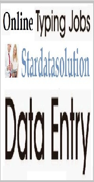Online Data Entry jobs or Offline Data Entry job is not a