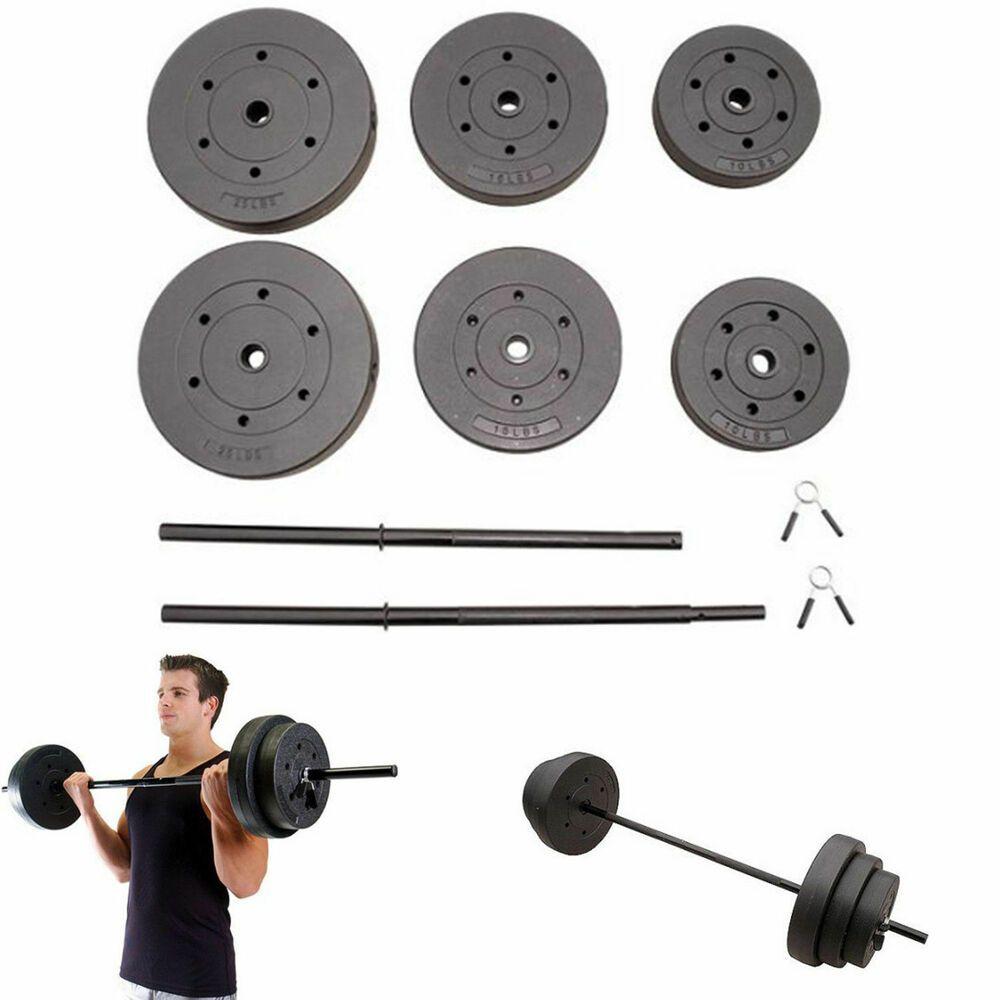 100 lbs Gold/'s Gym Standard Weight Set