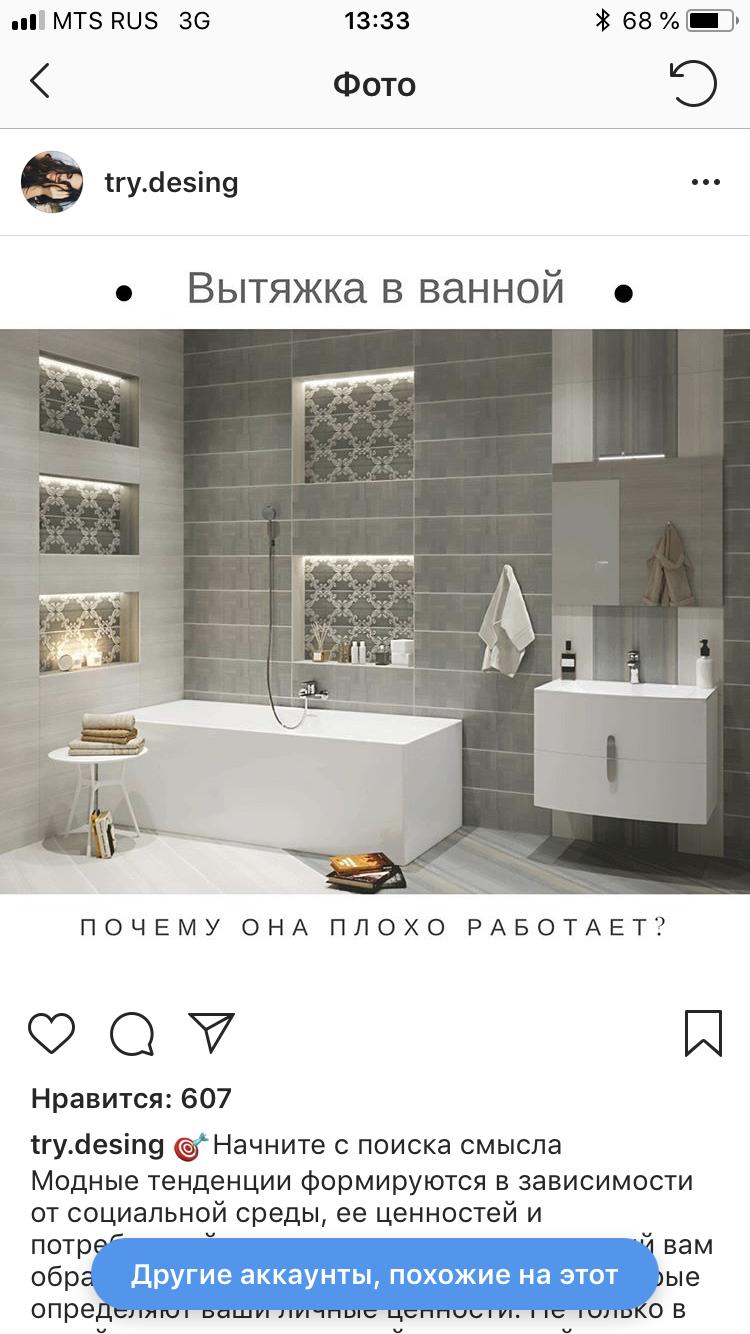 Badezimmer ideen über toilette pin von jens fischer auf bad  pinterest