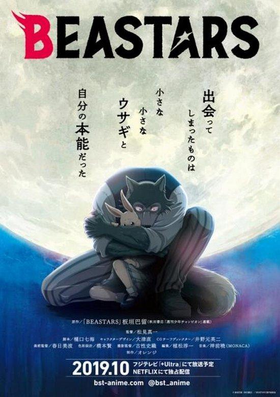 Beastars Anime Poster Netflix lo suelta todo en el