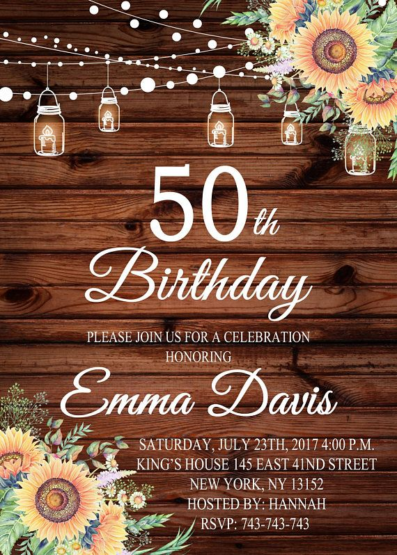 50th Birthday InvitationRustic Floral InvitationsSunflower Surprise Invitation