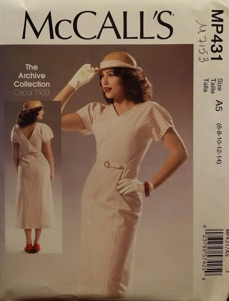 McCalls Pattern M7153 / MP431 Misses\' Semi-Fitted Dress and Belt ...
