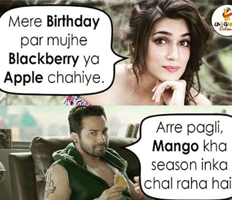 Aareey Pagal She Is Talking Abt Phn Funny Words Fun Quotes Funny Funny Thoughts