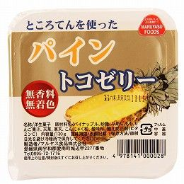 Since then dissolve in jelly to crush the flesh of Pine and several kinds of fruit, there is a taste that does not put out a single type of fruit. Use the Amakusa domestic. No fragrance-free coloring.