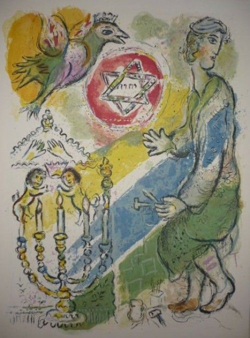 1966 Marc Chagall EXODUS Bezaleel made two cherubs of gold, REAL DEAL! 8K!