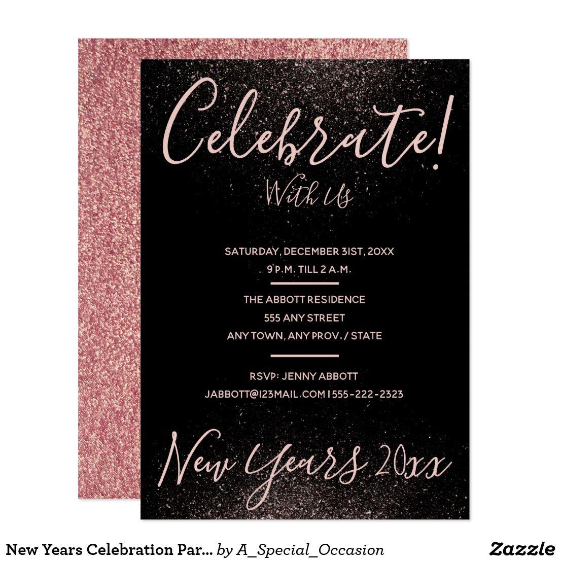 new years celebration party invitation