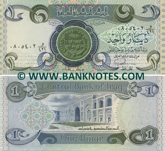 Iraq 1 Dinar 1984 1405 Obverse Islamic Coin Design Reverse Madrasa Al Mustansiriya School In Baghdad Watermark Head Of A Purebred Iraq Coin Design Dinar