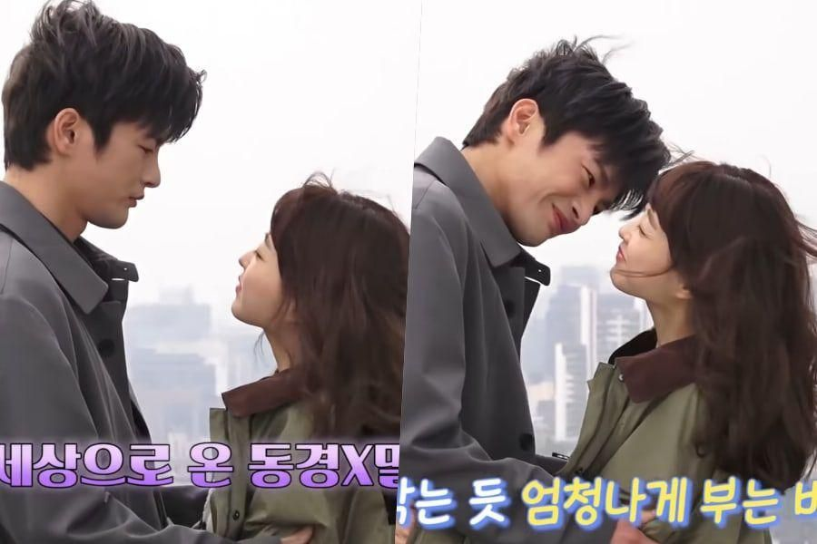 """Watch: Seo In Guk And Park Bo Young Struggle With Strong Winds During Kiss Scene In """"Doom At Your Service"""""""