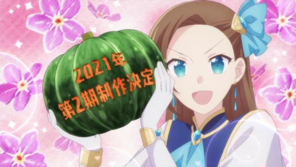 悪役令嬢 破滅フラグ アニメ 感想