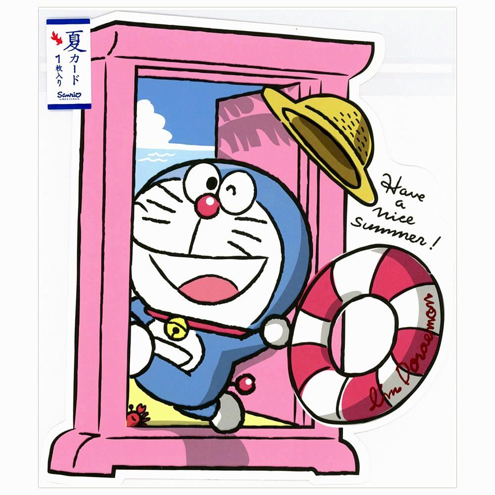どこでもドアで海へ出発 Doraemon Hoạt Hinh
