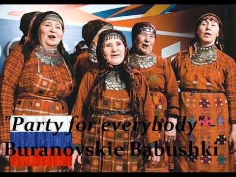 Studio Version Buranovskiye Babushki Party For Everybody Esc Russia 2012 Russia Eurovision Funny News
