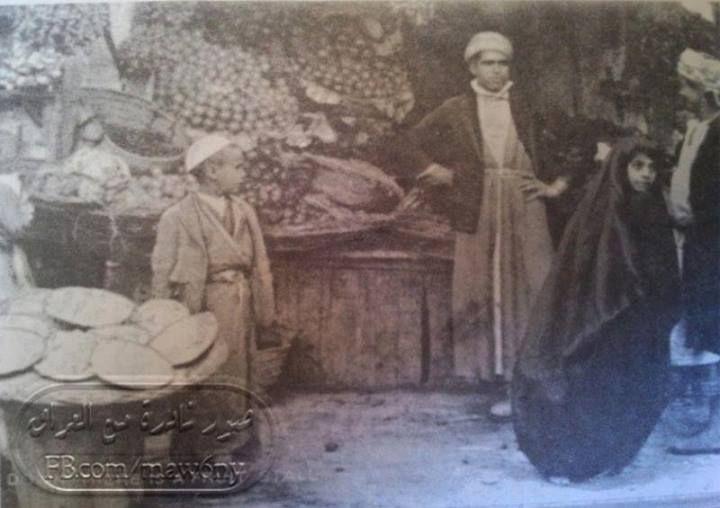 grocery..baghdad circa 1916