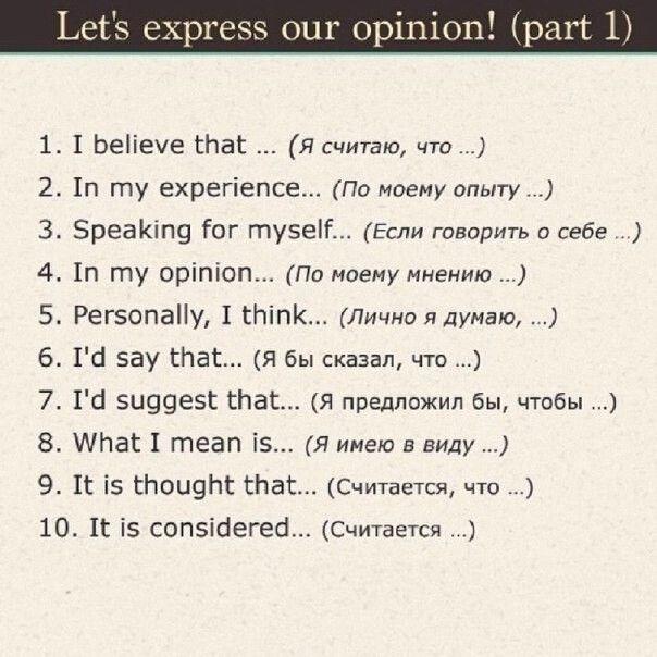 english topic by Дождик Дождик