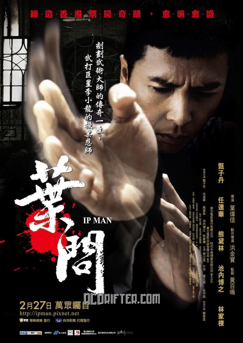 Pin By Ch Lim On Donnie Yen Ip Man Ip Man 2008 Ip Man Movie