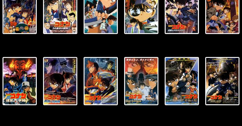 Der kaizer's blog: download detective conan movie 12 full score of.
