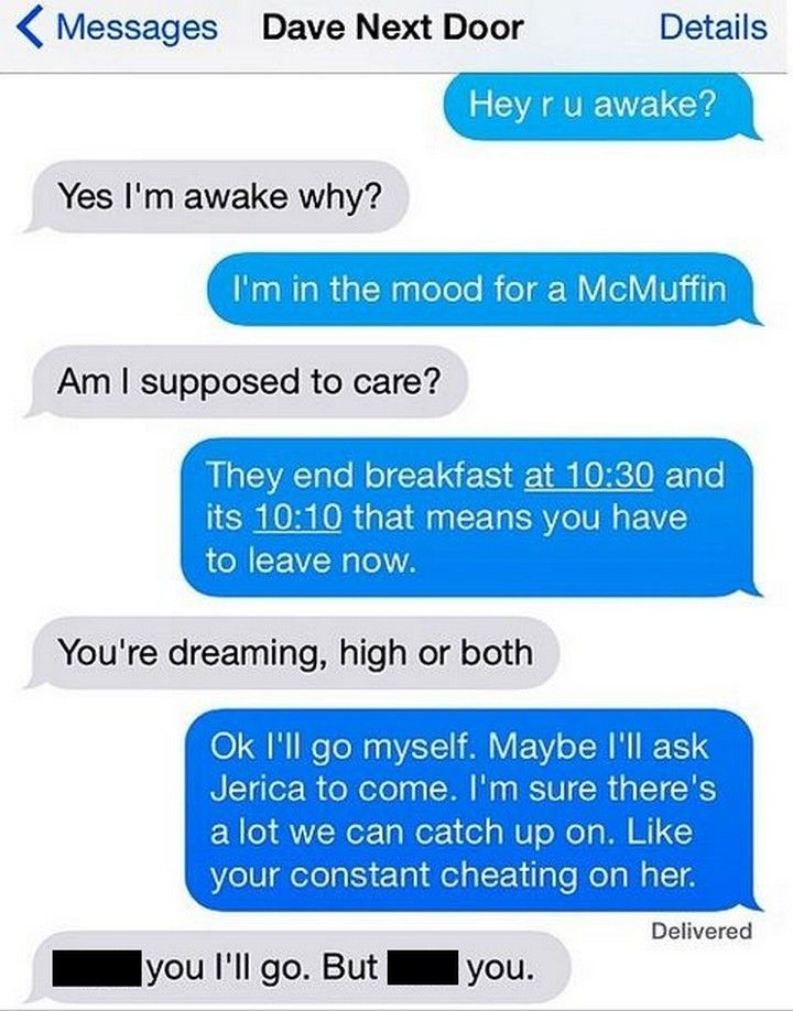 25 Hilarious Text Messages Between Neighbors Funny Texts Weird Text Funny Memes About Girls