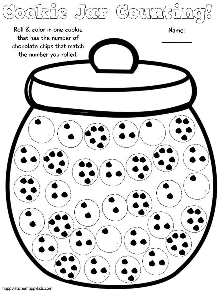 math worksheet : if you give a mouse a cookie  free cookie jar math game  book  : Kindergarten Games Math