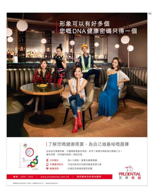 Am730 2016 07 20 Enewspaper Banks Advertising Banks Ads