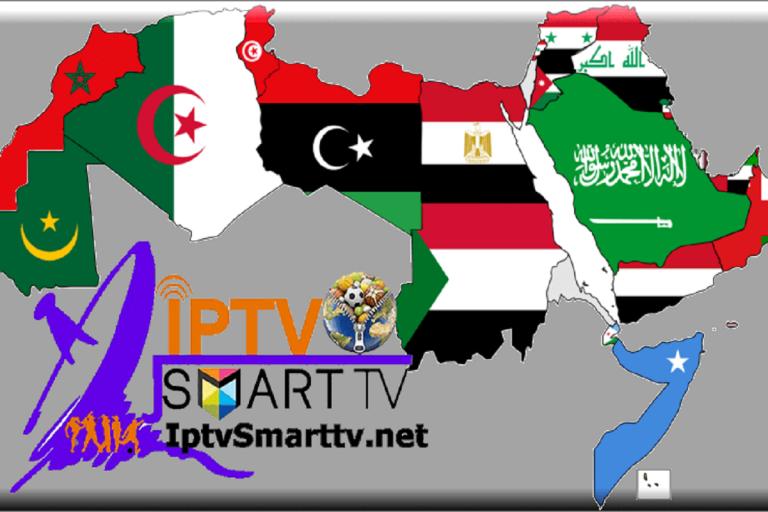 Arabic Lista Iptv Channels Links M3u Playlist Mai 14 05 2020 Smart Tv Free Tv Channels Free Internet Tv