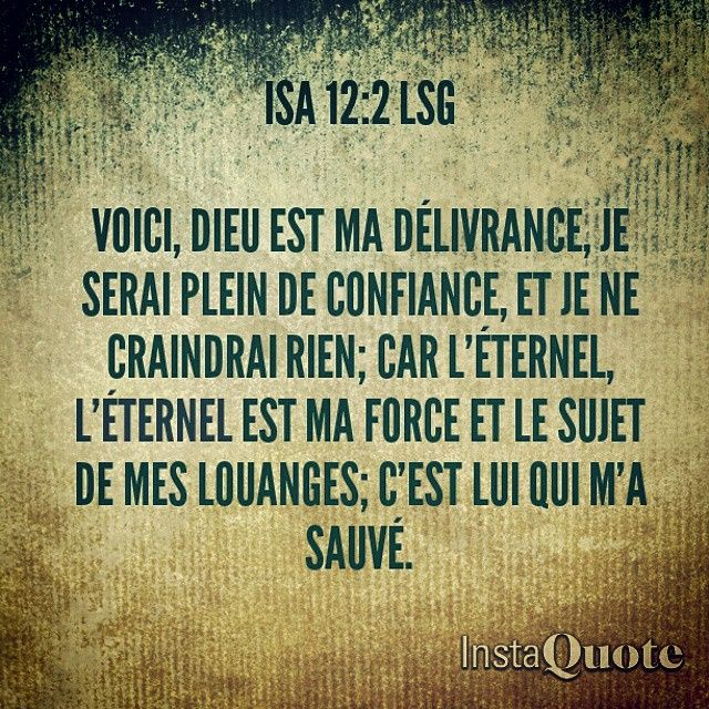 Bien connu mulpix #versetdujour #verset #Parole #DIEU #Jesus #Dieu #bible  OO43