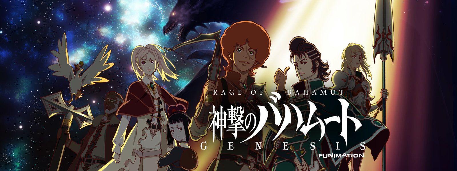 Rage of Bahamut Genesis Anime english dubbed, Anime