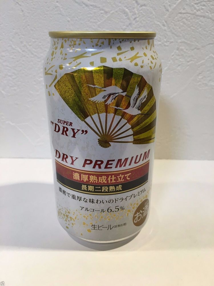 asahi dry premium beer 350ml top opened empty cans japan new year