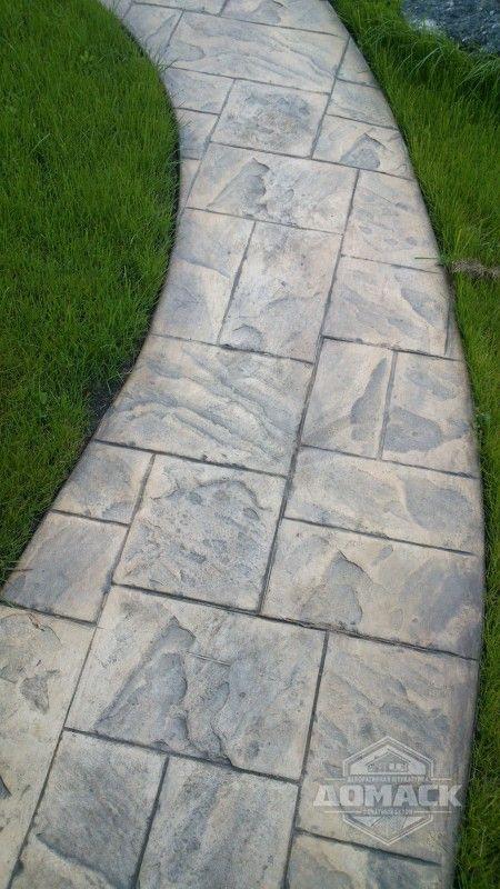 Печатным бетоном стены из керамзитобетона нужно или нет утеплять