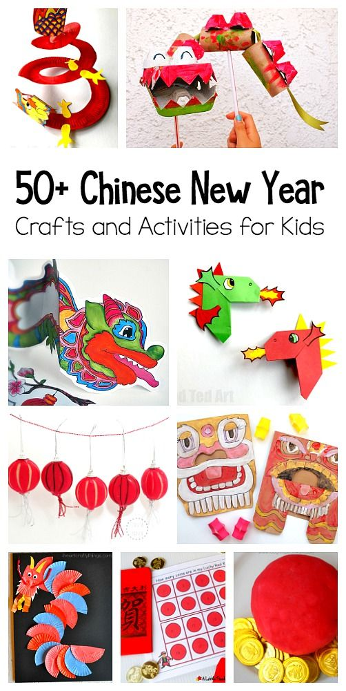 50+ Chinese New Year Crafts and Activities for Kids!