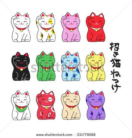 Tattoo Maneki Neko Drawing