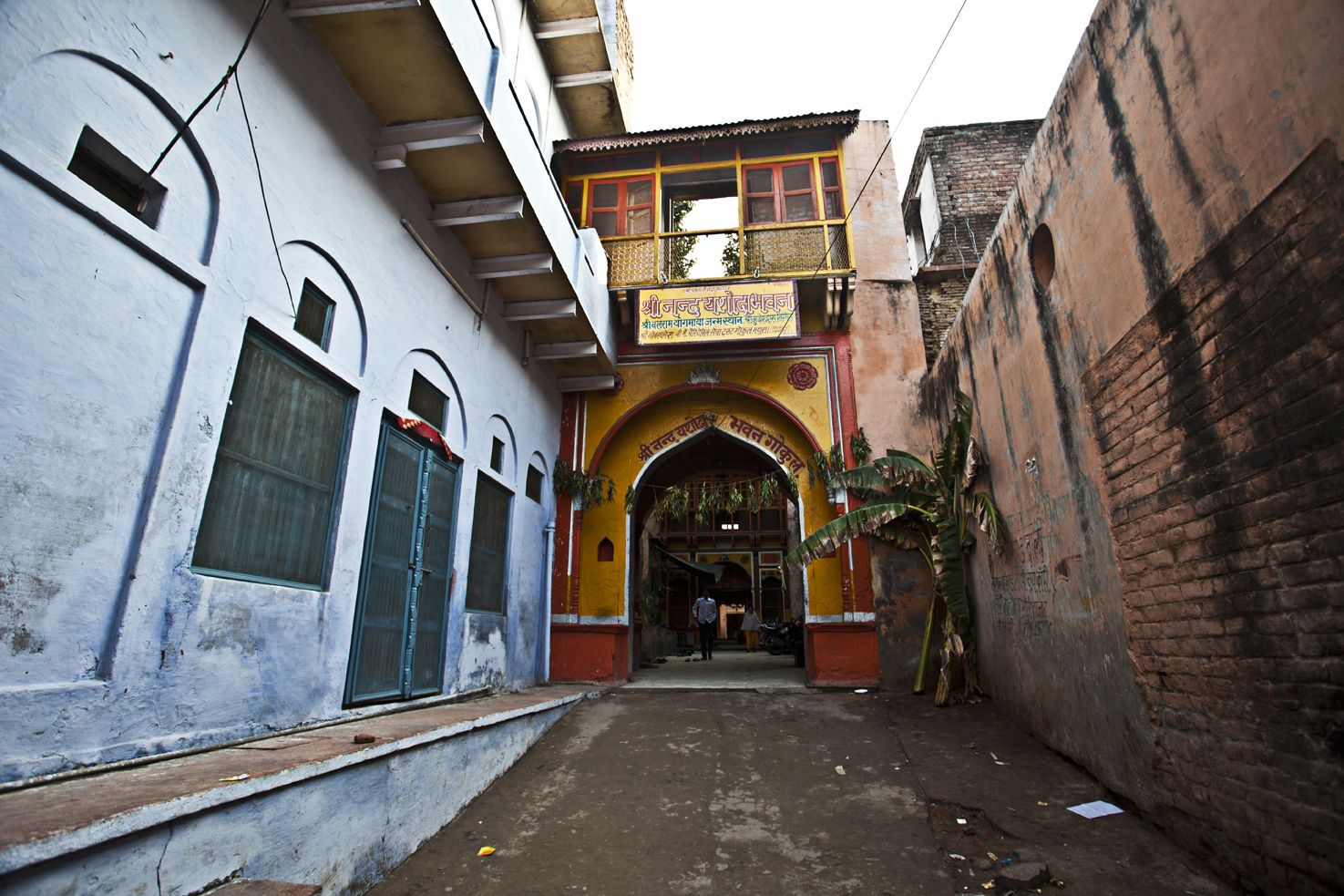 The House of Nand- This is where Lord #Krishna spent his