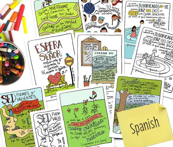 PRINTABLE Handdrawn SPANISH Scripture