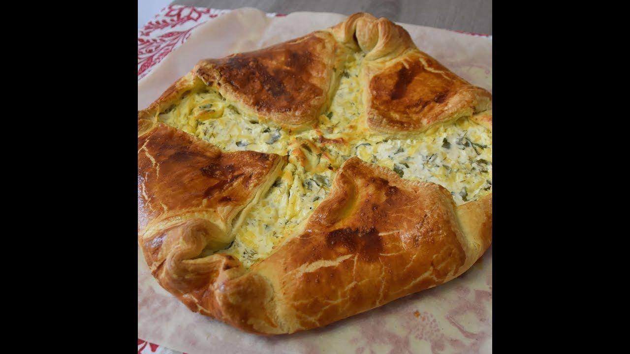 بيتزا بف باستري Cheesy Puff Pastry Pizza Youtube Puff Pastry Pizza Cheesy Puff Pastry Pizza Youtube