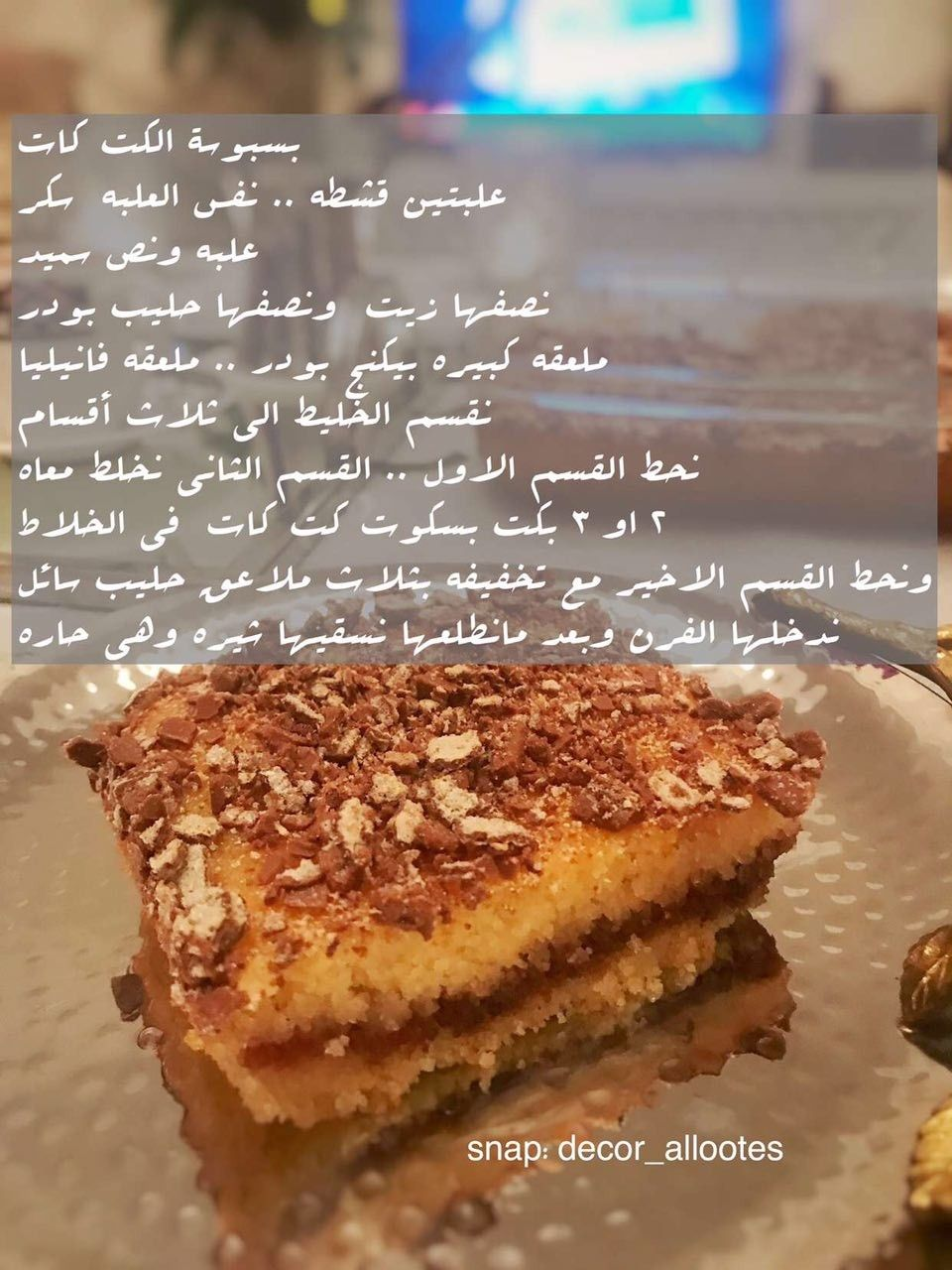 Pin By Zaaha 23 On لذاذه Finger Desserts Desserts Food