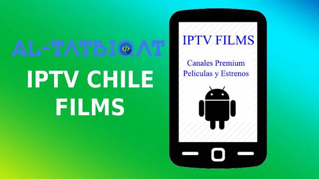 Descargar Iptv Chile Films Gratis Https Bit Ly 31fpctx Gaming Logos Chile Film