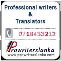 Freelance Writing Gampaha Weladama Com Free Advertising In Sri Lanka Business Writing Freelance Writing Writing Services