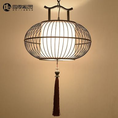 chinese style lighting. Image Result For Oriental Style Light Fittings Chinese Lighting I