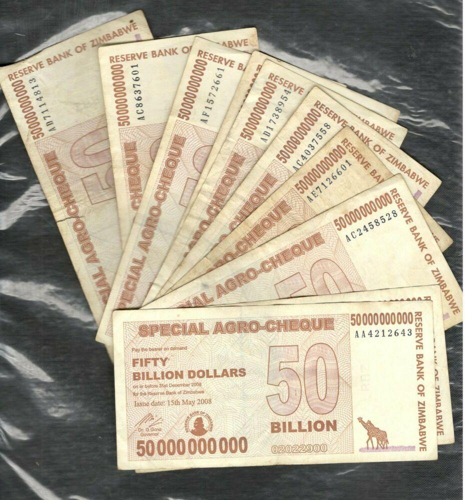 10 Trillion Dollars Zimbabwe x 5 Banknotes 5PCS AA 2008 Currency = 50 Trillion