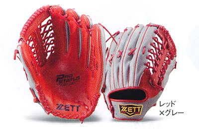 Zett Baseball Gloves Zett Baseball Glove Baseball Gloves Mitts Baseball Glove Gloves Mitt