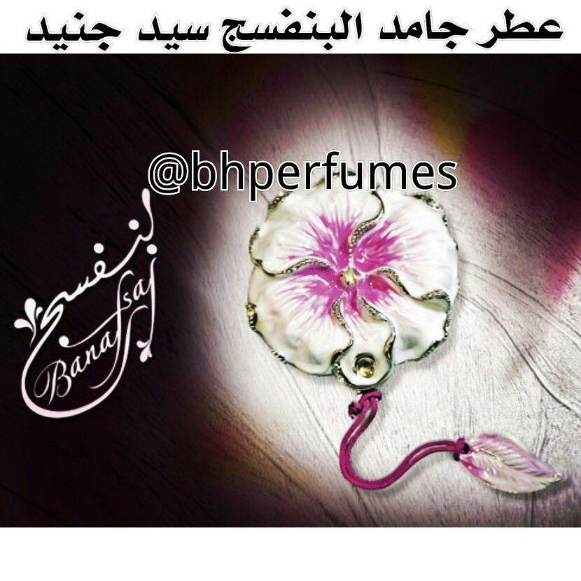 5fa582cef الخير #الشرقيه #البنفسج #stayle #فن #جديد #thanks #مواهب #عروض #شهر ...