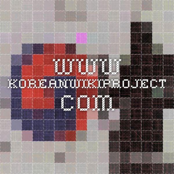 지만 (but) -  www.koreanwikiproject.com