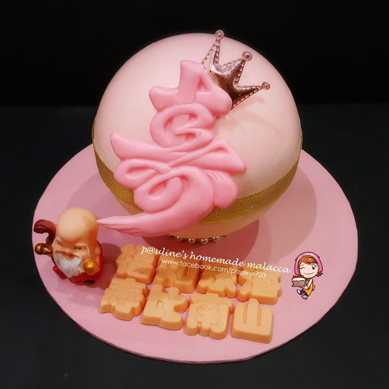Photo of Pinata Chocolate Ball Surprise Cake