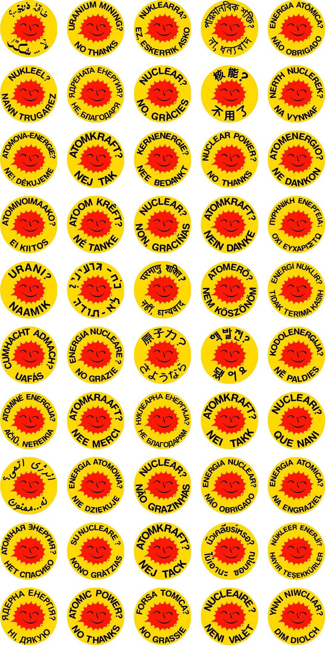 Pin By Roshanmenon On 2018 Smiling Sun Photoshop Design Design