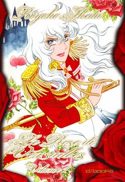 Rose of Versailles Volume 1 (d/visual edition)
