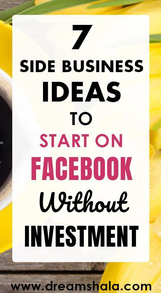 Side Business, Online Business