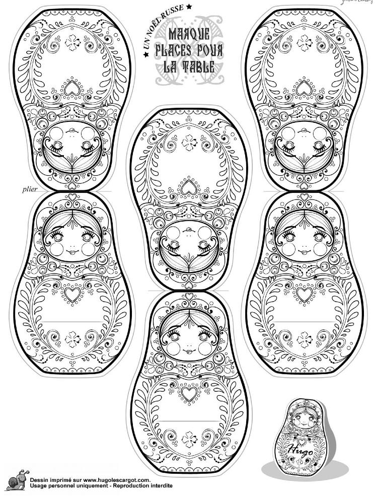 Decoupage Du Noel Russe Pour Enfants Sur Hugolescargot Com Noel Russe Coloriage Noel Poupee Russe