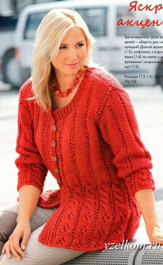 Вязаные свитера спицами : схемы, описания вязания 97