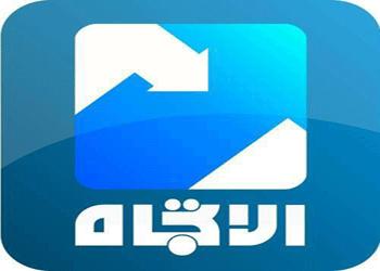 تردد قناة الاتجاه الفضائية على النايل سات 2018 Alitejah Tv قنوات اخبارية عراقية Letters Symbols Digit
