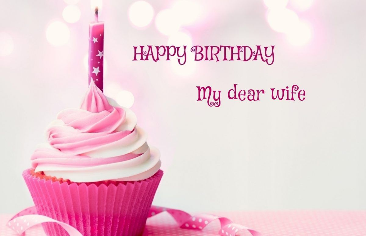 Happy Birthday My Dear Wife Happy Birthday Cousin Happy Birthday Best Friend Happy Birthday Photos