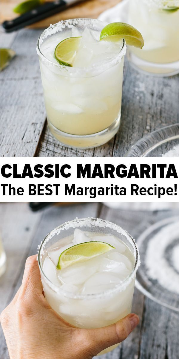 The BEST Margarita Recipe | Downshiftology